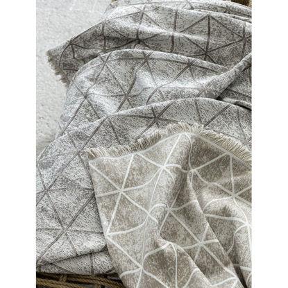 Εικόνα της Ριχτάρι Διθέσιο 180x240 Nima Swank Beige